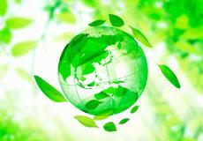 地球にやさしい生活